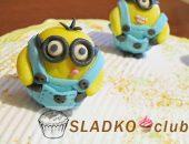 Миниатюра к статье Как сделать фигурки миньонов из мастики для украшения детского торта