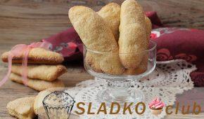 Миниатюра к статье Сахарное печенье на кефире в духовке: простой рецепт на скорую руку
