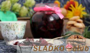 Миниатюра к статье Варенье из вишни с грецкими орехами «Королевское»